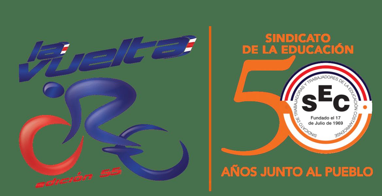 Comité Organizador realizó dos cambios en el trazado de la Vuelta a Costa Rica 2019.